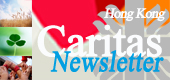 Caritas Social Work Services Newsletter